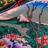 Kami Kimono 87250 Product Image